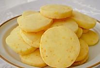 橙子饼干的做法
