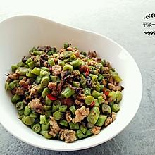 橄榄菜肉末炒豇豆