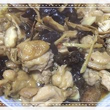 冬菇黃花菜木耳蒸鸡