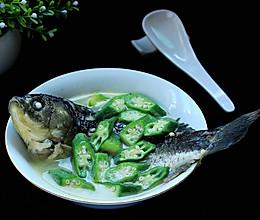 黄秋葵鲫鱼汤的做法