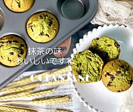 【夏·午茶】抹茶红豆马芬的做法