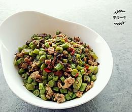 橄榄菜肉末炒豇豆的做法