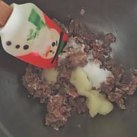 芋泥紫米糕#发现粗食之美#的做法图解4