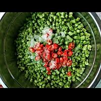 #父亲节,给老爸做道菜#清炒酸豇豆的做法图解2