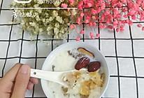 桃胶雪耳薏米红枣牛奶羹的做法