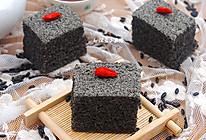蒸黑米糯米糕#自己做更健康#的做法