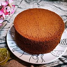 可可戚风蛋糕(6寸)