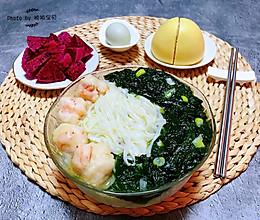 #春天肉菜这样吃#虾滑海菜面的做法