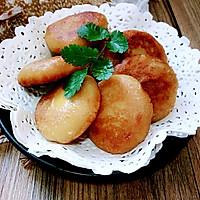 南瓜饼#优思明恋恋冬日,我要稳稳的爱#的做法图解7