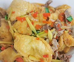 油豆腐炒肉的做法