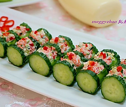 节节高之翠竹沙拉的做法