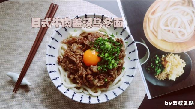 日式牛肉盖浇乌冬面#夏日开胃餐#的做法