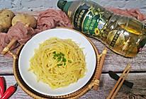 金丝万缕 把醋溜土豆丝炒的更好吃的做法