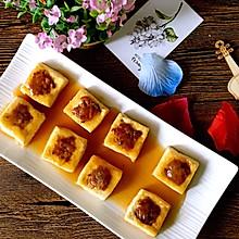 宝宝辅食之酿豆腐