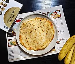 香蕉薄饼的做法
