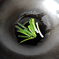 葱油饼:利仁电饼铛试用的做法图解4