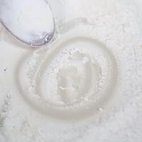 【自制黑芝麻糊】超健康的养生早餐的做法图解4