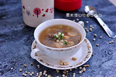 入冬 食物之暖 | 清补汤 【薏米沙参淮山牛肉汤】