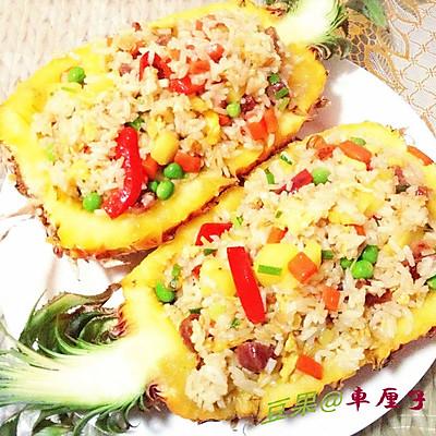 酸甜可口----腊肠菠萝饭