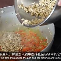 加拿大肋眼牛排燕麦米饭的做法图解7
