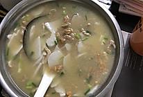 芋艿滑牛肉的做法