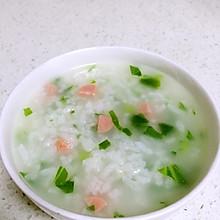 火腿青菜粥