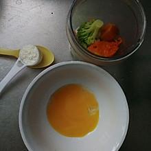 辅食一:蔬菜蛋羹