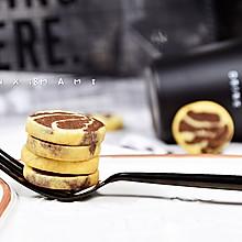 (低糖版)超酥大理石曲奇饼干(可可味)宝宝辅食(零食)