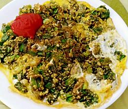 海砺煎蛋的做法