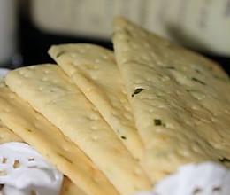 轻松一刻,小资饼干自己做——香葱梳打饼 的做法