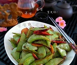 干辣椒炒扁豆的做法