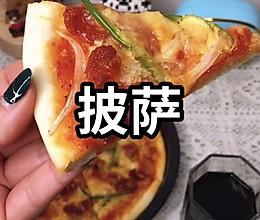 #营养小食光#自制意式腊肠披萨饼皮披萨酱的做法