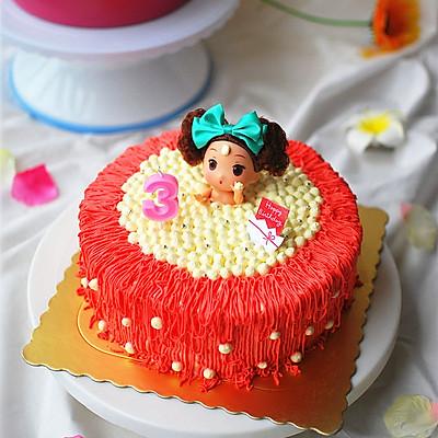8寸泡浴公主蛋糕