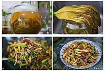 自制腌酸菜做法---附酸菜炒鸡胗的做法