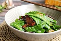 #相聚组个局#快手菜~酱油腊肉炒荷兰豆的做法