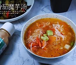 #换着花样吃早餐#懒人汤之减脂番茄魔芋汤的做法