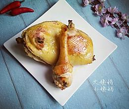 电饭锅版~盐焗鸡的做法