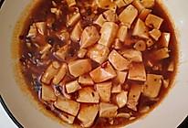 老干妈版麻婆豆腐的做法