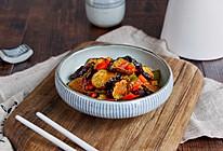 鱼香烤茄子,不油炸低脂更健康的做法