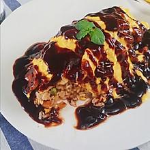 金牛座美食:网红爆浆蛋包饭