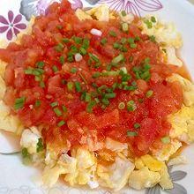 西红柿盖浇蛋