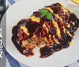 金牛座美食:网红爆浆蛋包饭的做法