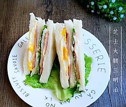 芝士火腿三明治#百吉福芝士力量#的做法