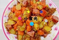 超简单:孜然火腿小土豆 堪比小烧烤的做法