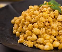 金沙玉米|美食台