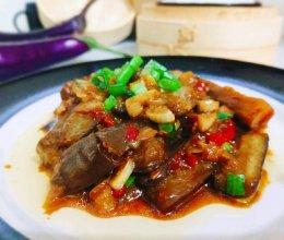 豆瓣酱茄子-简单下饭的做法