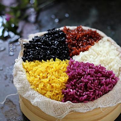 壮族天然五色糯米饭
