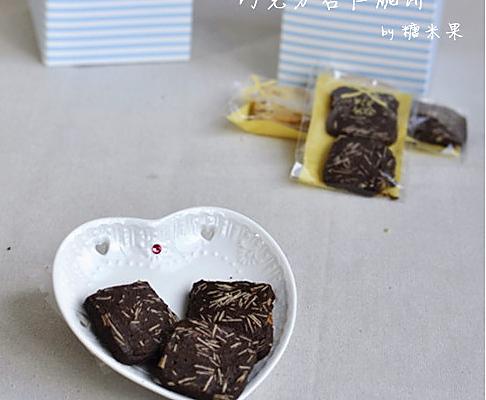 巧克力杏仁脆饼的做法