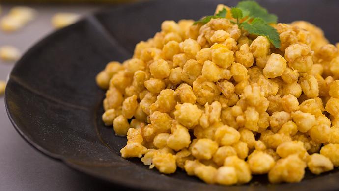 金沙玉米 美食台