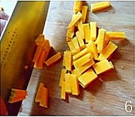 燕麦南瓜粥的做法图解6